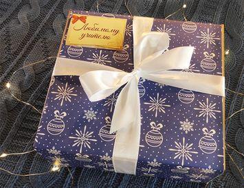 Подарок Новогодний учителю