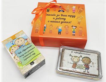 Набор для воспитателя в подарок