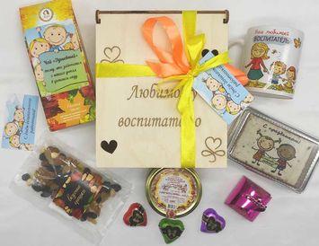 Подарок на День воспитателя Premium box