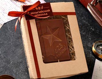 """Шоколад """"23 февраля"""" в подарочной коробке 80 г."""