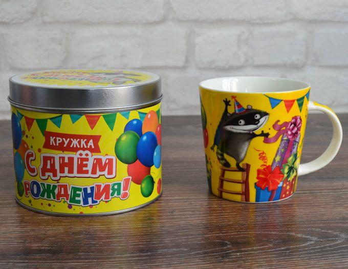 """Кружка """"С Днем Рождения"""" удачи"""
