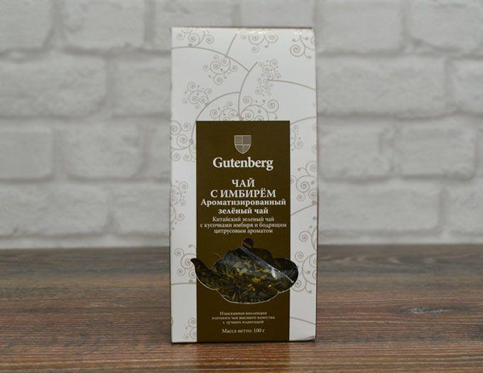Зеленый чай с Имбирем 100г