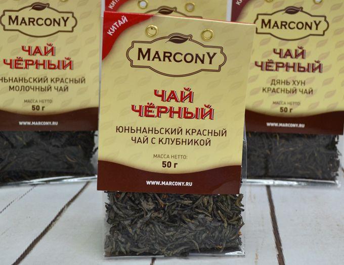 Чай чёрный с клубникой 50 г.