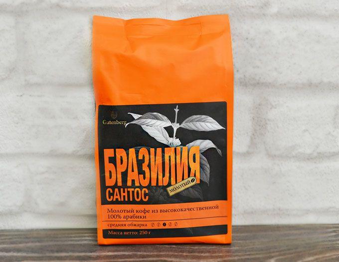 Кофе молотый Бразилия Сантос 250 г.