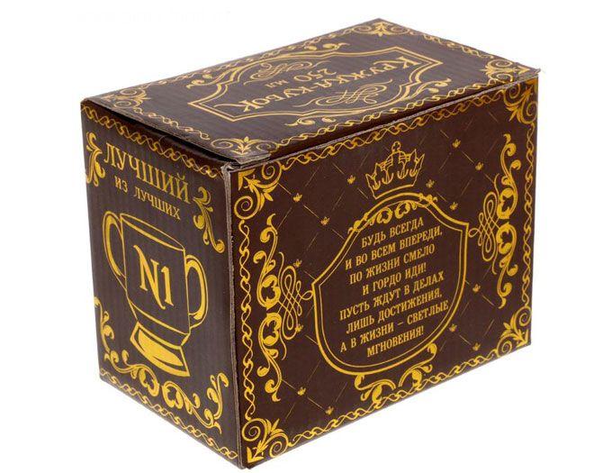 """Кружка - кубок """"Дедушка"""", 250 мл."""