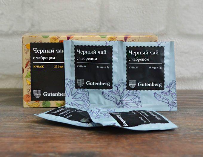 Пакетированный черный чай с чабрецом