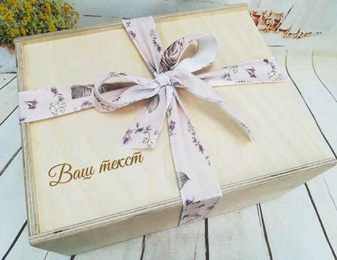Деревянный ящик с гравировкой