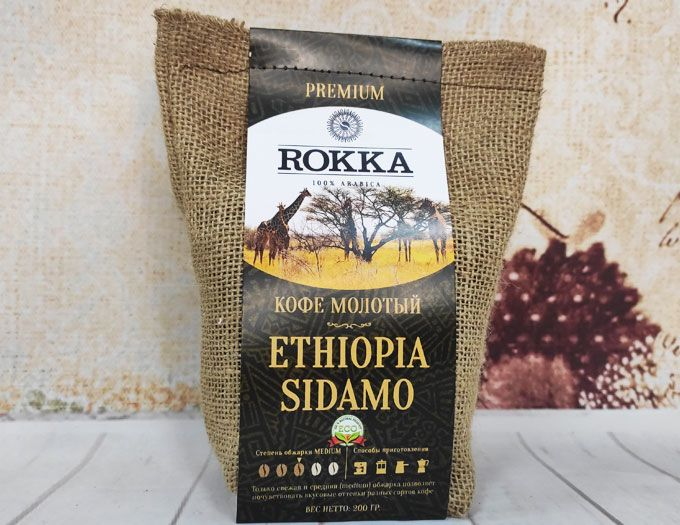 Кофе молотый Rokka Эфиопия Sidamo 200 г.
