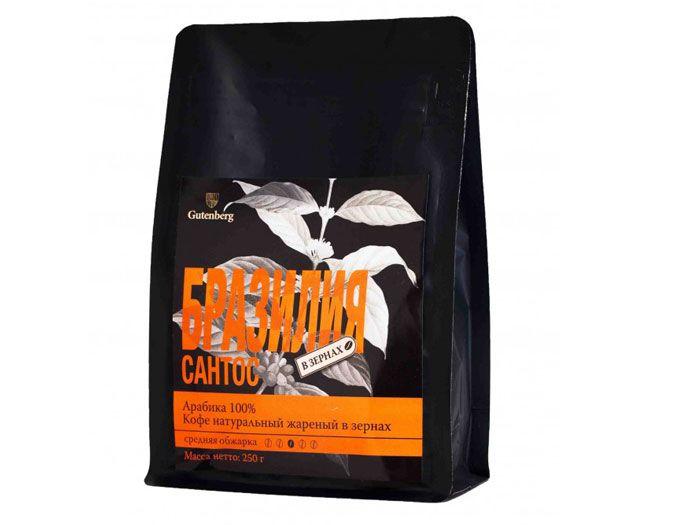 Кофе в зернах Бразилия Сантос 250 г.