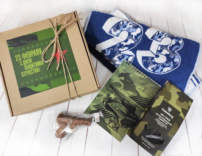 "Подарок мужчинам на 23 февраля ""С полотенцем"""