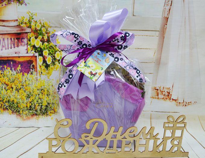 """Подарок на День рождения для женщины """"Сирень"""""""