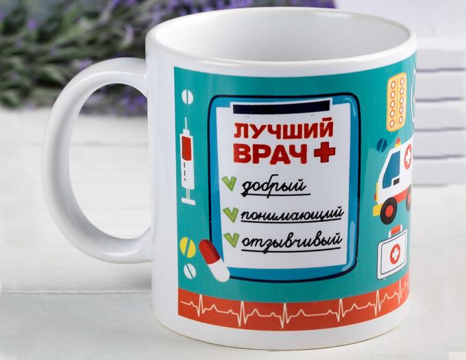 """Подарок врачу Кружка """"Лучший врач"""" керамическая"""