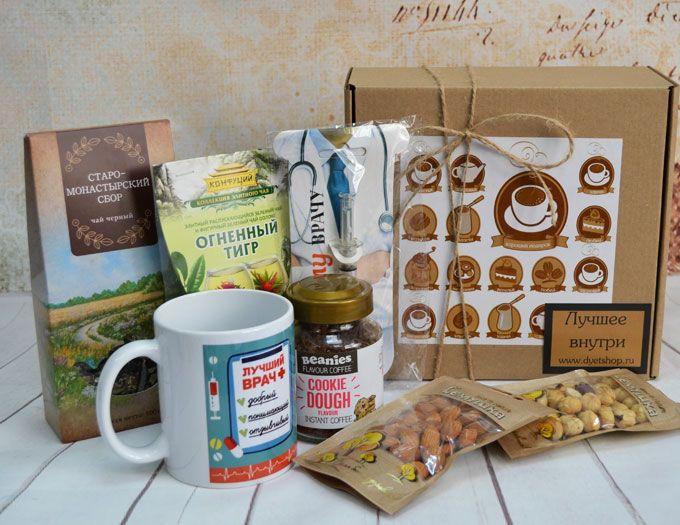Подарок Врачу с чаем и кружкой