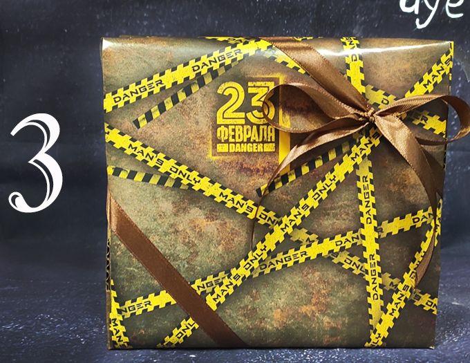 """Подарок на 23 февраля """"Вкус и сила"""""""