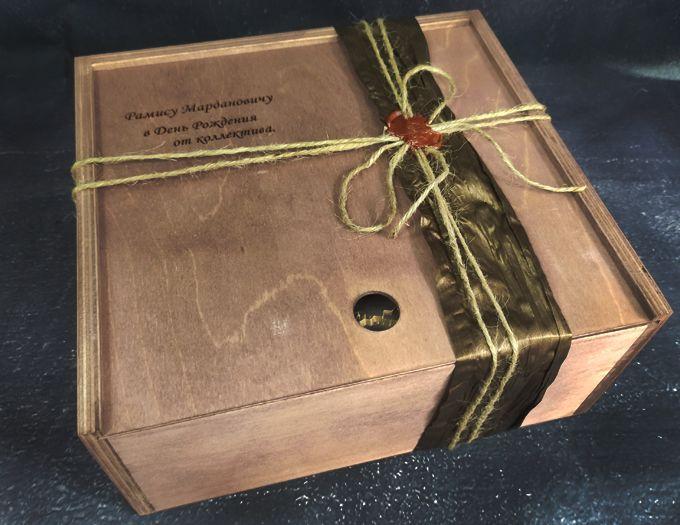 Оригинальный подарок для мужчины с гравировкой