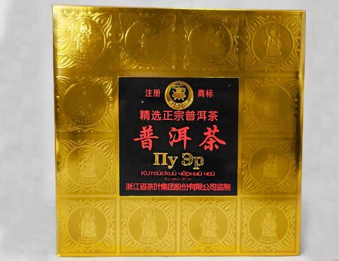 Пу Эр 120 г. в подарочной упаковке