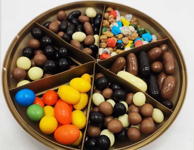 Драже в шоколаде Ассорти 230 г.