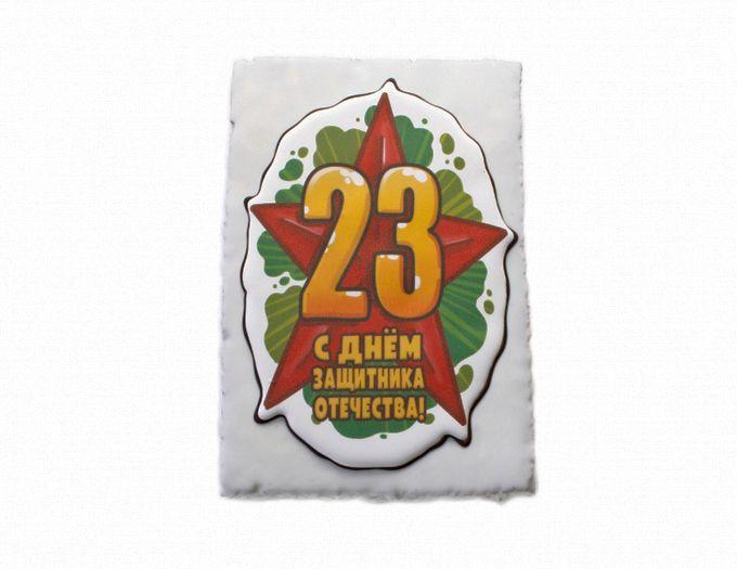 Пряник Покровский С 23 февраля 130 г.