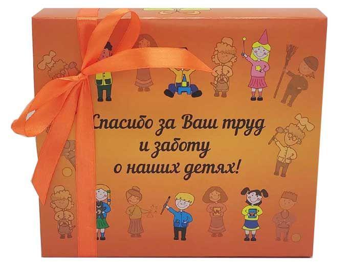 Подарок на День воспитателя